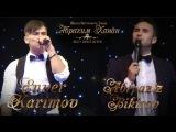 Enver Karimov &amp Ablyaziz Bikirov