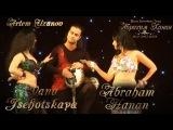 Yana Tsehotskaya &amp Artem Uzunov &amp  Abraham Hanan