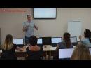 Учебный центр Южная Столица . Excel - начало обучения