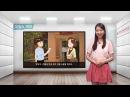 Корейский язык.Урок 8