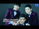 Kelajak guruhi - Senga oshiqman   Келажак гурухи - Сенга ошикман (music version)