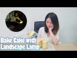 E28 How to bake a rainbow cake without oven My Tip Go to the street.  Ms Yeah