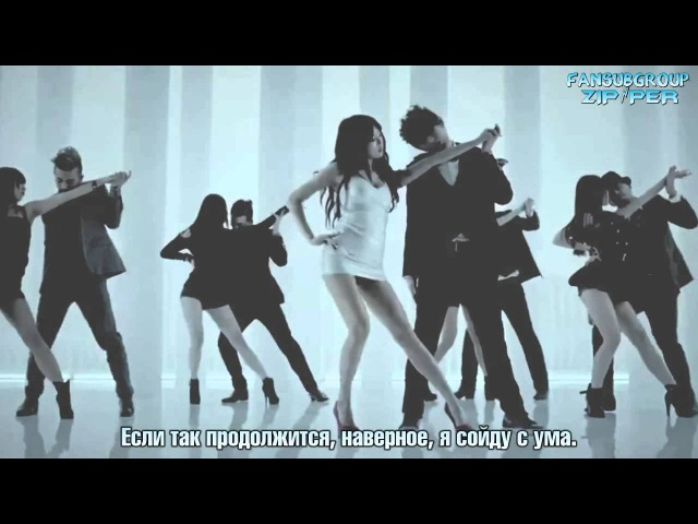 JJ Project ft. Suzy - Before This Song Ends [rus.sub]