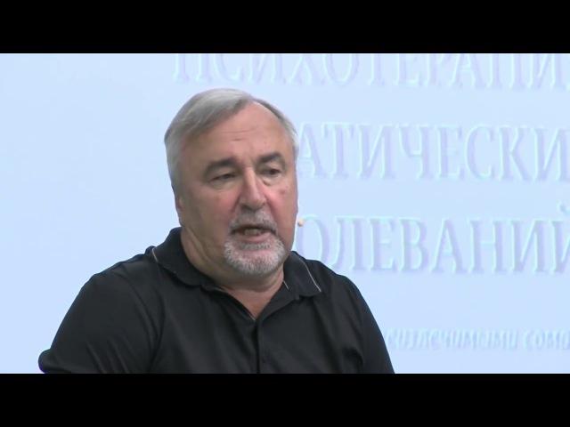 Все болезни от Нервов Психосоматика С В Ковалев