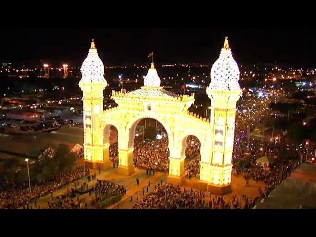 La noche de la Feria de Abril. Sevilla