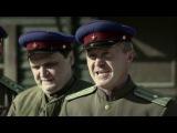 Отрыв  часть 2  военный фильм драма
