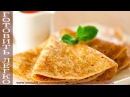 Тонкие БЛИНЫ Блинчики на молоке пошаговый рецепт | Tasty Crepes Recipe | ГОТОВИТЬ ЛЕГКО