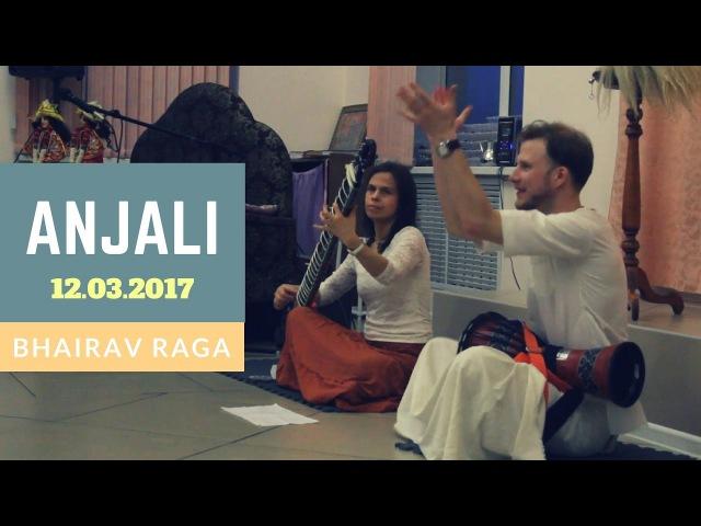 Anjali, Viktor - Bhairavi raga, Gaura Purnima, Essentuki 12 03 2017