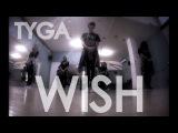 Tyga - Wish (#FAMEds)