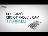 Франшиза Видеостанции   Графические видеоролики   Лучшая франшиза для начинающего предпринимателя!