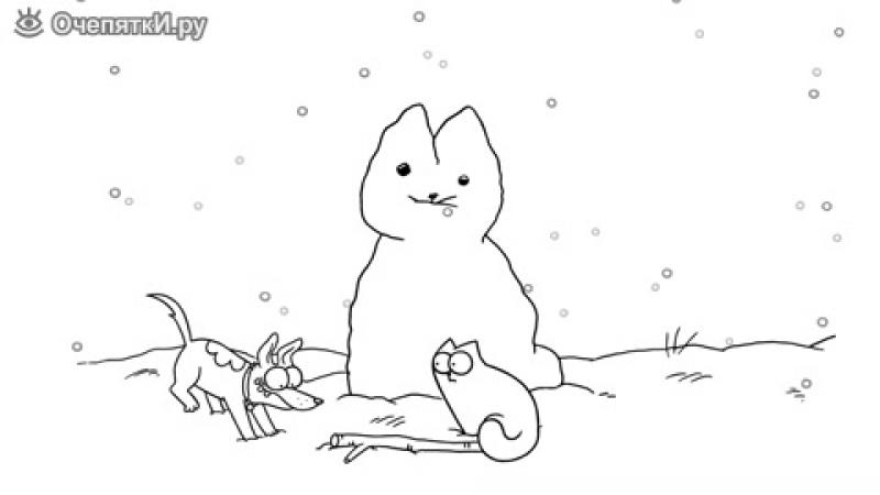 Кот Саймона - Снежный кот