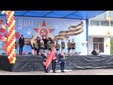 День Победы - 2017 в Лосино-Петровском: Торжественный митинг (ансамбль