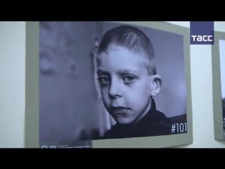В Германии открылась фотовыставка, посвященная погибшим детям Донбасса
