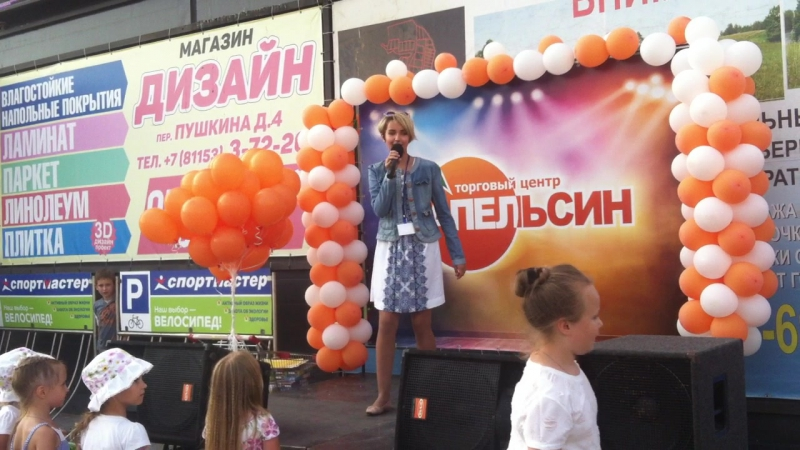 Аня Мошкорина (Оранжевая песенка 2017)