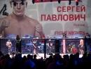 Vidmo org Vykhod Sergeya Pavlovicha v muzsoprovozhdenii Romy ZHigana 640