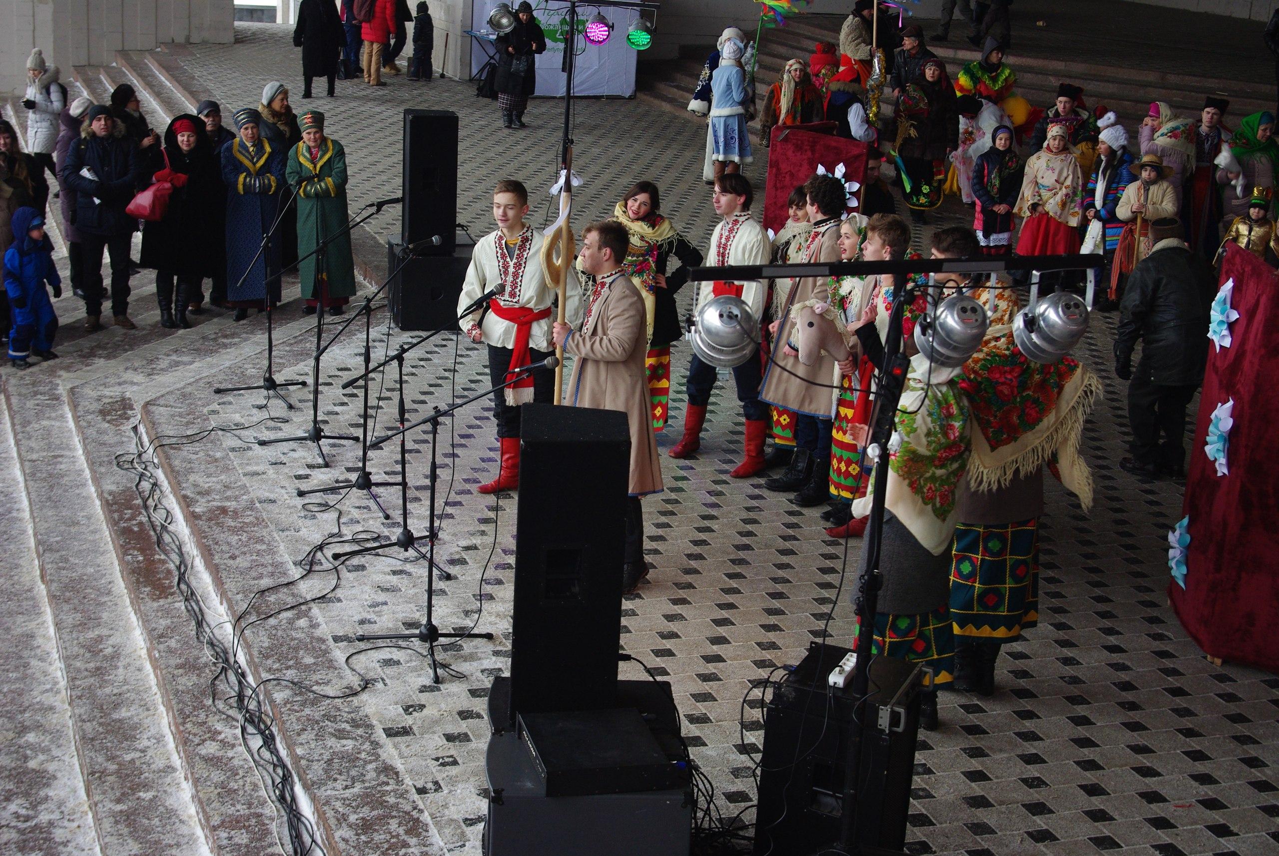 Вертеп-фест-2017 в Харькове
