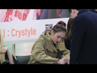[직캠_FanCam] 170203 IFC몰 팬싸인회 -CLC #예은 #장예은 by Athrun