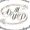 # amur69.ru | секс шоп | sex shop | интим товары
