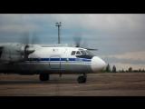 AH-24PB RA-46689. Авиакомпания Турухан. Аэропорт Печора, 14.07.2016 год.