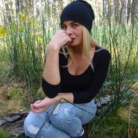 Tatyana Nifonova