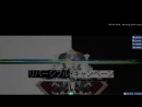 Osu!taiko DECO27 - リバーシブル・キャンペーン Reversible CampaignOniHR