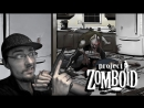Project Zomboid - Зима близко 31 Steam