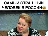 Без комментариев? #вайн #видео #смешно #vine #юмор #прикол #мило #юморист #ржака #приколы #смех #шутка #ржач #мем #LOL #fail