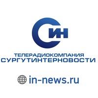 novosti_surguta