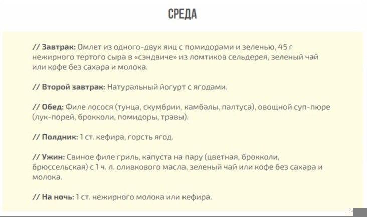 https://pp.userapi.com/c836520/v836520431/3eaac/IZ7dHb6RU7A.jpg