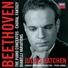Бетховен - Концерт для фортепиано с оркестром №4 (ч1)