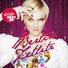 Bertine Zetlitz - Fake Your Beauty