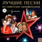 Михаил Боярский - Была не была (Из кф Человек с бульвара Капуцинов)