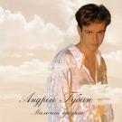 Андрей Губин - Лиза(Писец,песня моего детства,я плакал...))