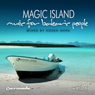 (Magic Island Music For Balear) Dimension Pres. Long Island Fe - Opposing Worlds  (Original Mix Edit)