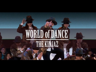 World of Dance 2017 - Kinjaz: The Cut (Full Performance)