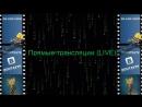 семейка аддамс фильм 1991 HD , качество видео ВК 720 HD