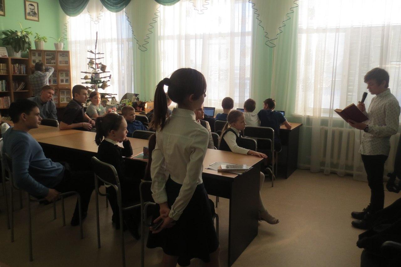 День Некрасова в школе