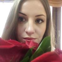 Алёна Кремер