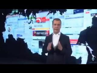 Путин, Медведев и Греф о BITCOIN. Медведев призывает россиян работать в сети!!!