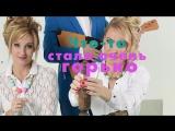 Балаган Лимитед - Полюби (Lyric Video)