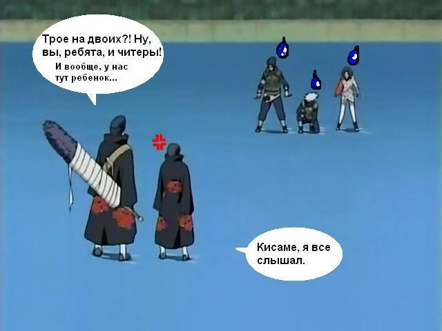 Аниме - арты 1RFSeV0COZQ