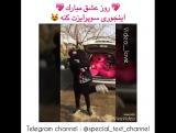 Иранская пара.Парень дарит подарок.