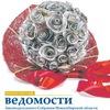 """Газета """"ВЕДОМОСТИ Законодательного Собрания НСО"""""""