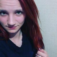 Татьяна Колос