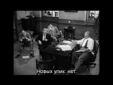 Обнаженный Город The Naked City (1948) Eng + Rus Sub (1080p HD)