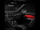 Внутреннее освещение сидений в новой SEAT Ateca со Погода в городах России 28 08 2017