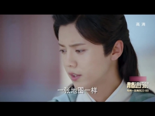 170504 LuHan @ 'Fighter of the Destiny' EP.24 (TV Version)