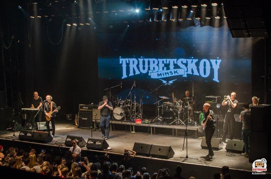 День рождения группыTrubetskoy в Москве: здесь знают, как устраивать вечеринки! Роман Головчин