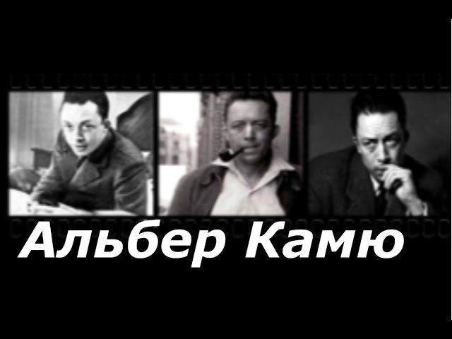 Философия за 6 минут:Альбер Камю,абсурд и бунт,