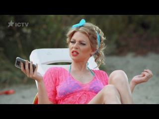 Почему пляж лучшее место для знакомств — На троих — 3 сезон – 5 серия
